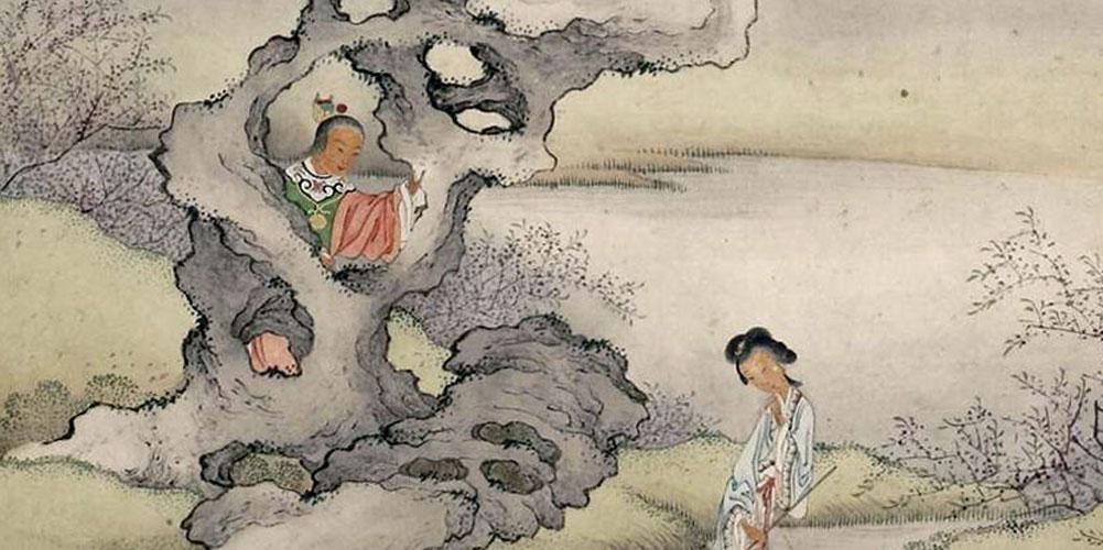 若xi)得(de)黃嬖yuan),今生(sheng)偏又遇著他(ta),若xi)滌釁嬖yuan),如何(he)心事終虛化?