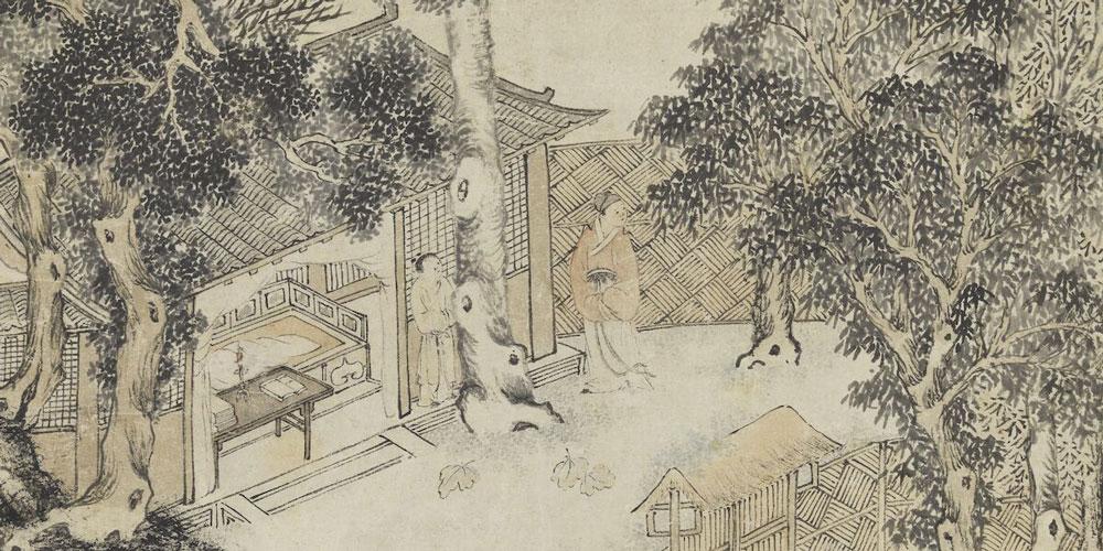 讀(du)書即(ji)未(wei)成名,究竟人(ren)高品雅(ya)。修德不期獲報,自然夢穩心安(an)。